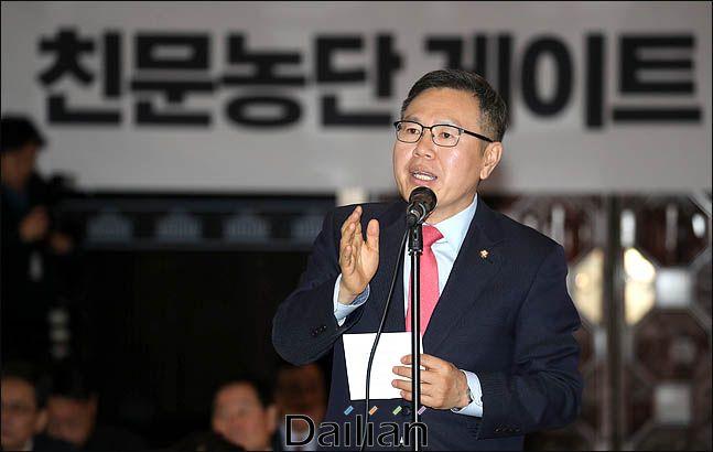 정태옥 미래통합당 의원(자료사진). ⓒ데일리안 박항구 기자