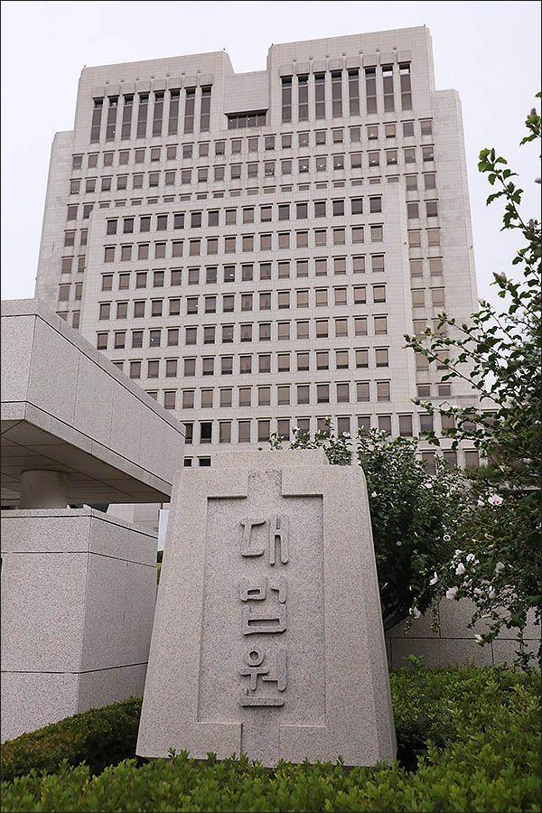 서울 서초구 대법원 청사 전경 ⓒ데일리안 류영주 기자