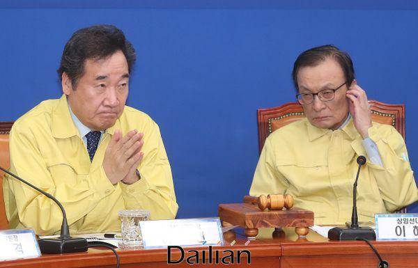 이해찬 민주당 대표와 이낙연 상임공동선대위원장 ⓒ데일리안 박항구 기자
