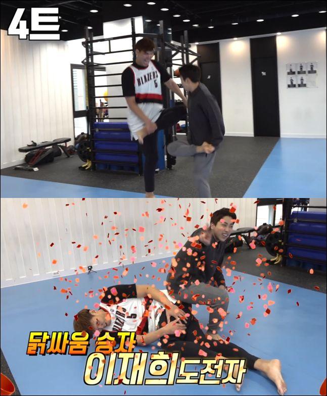 하승진 닭싸움. 유튜브 화면캡처