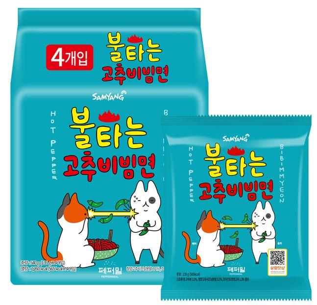 삼양식품은 온라인 브랜드 불타는 시리즈 신제품 '불타는 고추비빔면'을 출시했다. ⓒ삼양식품