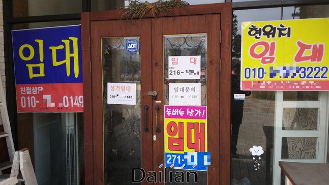 충북 청주 청원구 오창읍 중심상업로에 위치한 한 상가건물의 폐업한 점포에 여러 다른 임대 광고가 붙어있다. ⓒ청주(충북)=데일리안 정도원 기자