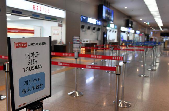 지난 17일 오후 부산 동구 부산항국제여객터미널 3층 출국장 내 여객선사 수속창구가 텅 비어 있다.ⓒ뉴시스