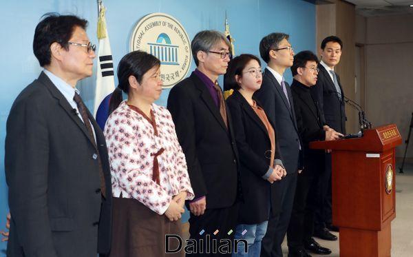 더불어시민당 창당 관련 기자회견을 하는 최배근 공동대표 ⓒ데일리안 박항구 기자