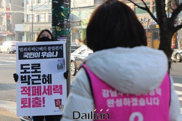 나경원 통합당 의원의 선거운동 현장에서 친여 성향 지지자로 보이는 한 여성이 피켓을 들고 시위를 벌이고 있다. ⓒ나경원 의원 페이스북