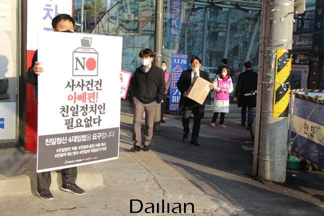 나경원 통합당 의원의 선거운동 현장에서 친여 성향 지지자로 보이는 한 남성이 피켓을 들고 시위를 벌이고 있다. ⓒ나경원 의원 페이스북