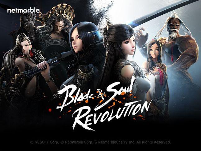넷마블 모바일 다중접속역할수행게임(MMORPG) '블레이드&소울 레볼루션'.ⓒ넷마블