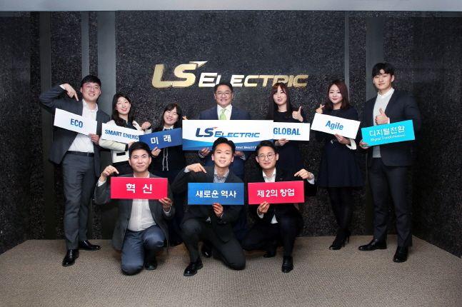 구자균 LS산전 회장(뒷줄 가운데)이 임직원들과 함께 LS ELECTRIC으로의 사명 변경을 축하하며 기념촬영을 하고 있다.ⓒLS산전