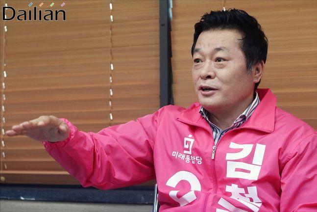 서울 강서병에 출마한 김철근 미래통합당 후보 ⓒ데일리안 홍금표 기자