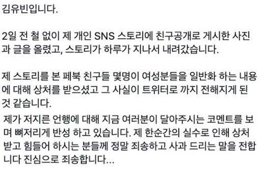 김유빈 SNS 캡처.