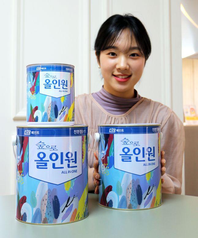 KCC가 출시한 친환경 수성 페인트