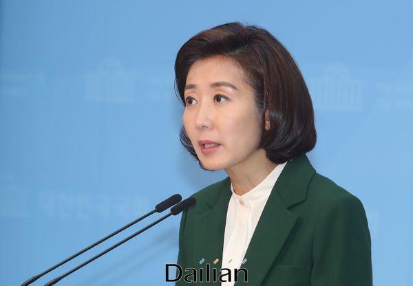 4.15 총선 후보등록이 시작된 26일 오전 나경원 미래통합당 의원이 국회 소통관에서 21대 총선 서울 동작을 출마 기자회견을 하고 있다. ⓒ데일리안 박항구 기자