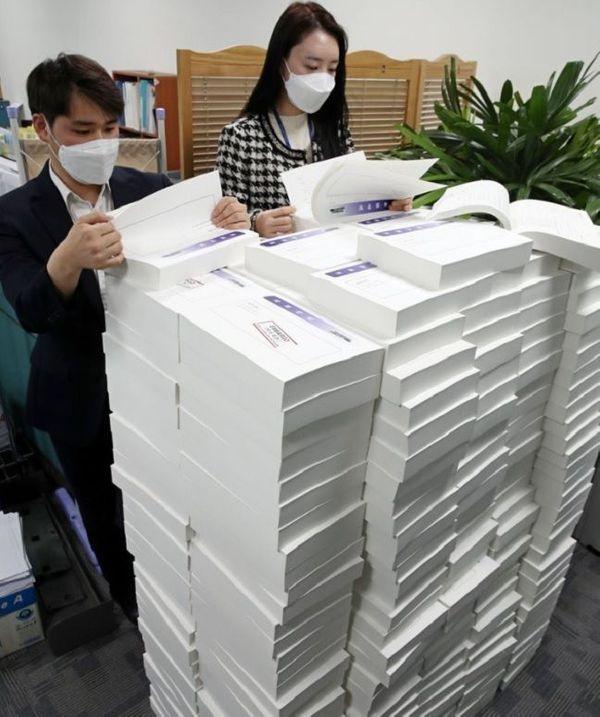 25일 국회에서 국회사무처 관계자들이 관보를 통해 공개된 재산공개 대상자 1천865명의 2020년 정기 재산변동사항 신고내역을 살펴보고 있다.ⓒ연합뉴스