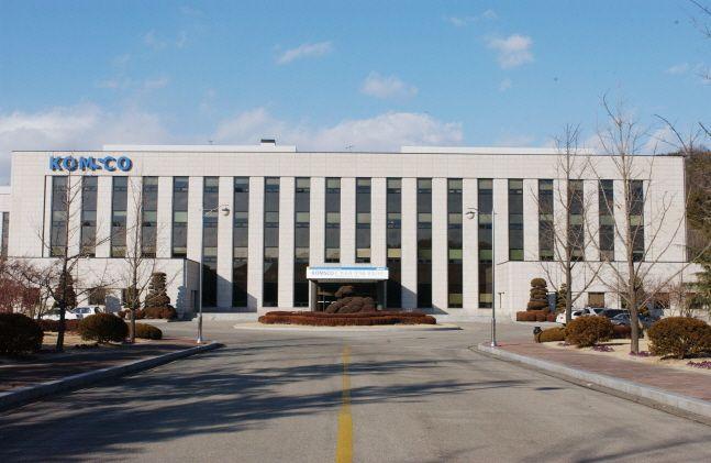 한국조폐공사가 조용만 사장을 포함한 임원들의 4개월 간 급여 30%를 반납하기로 했다.ⓒ한국조폐공사