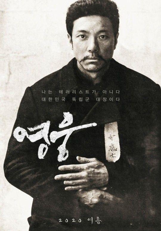 정성화 주연 영화