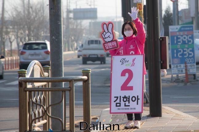고양시정에 출마한 김현아 미래통합당 의원이 25일 가좌삼거리에서 출근 인사를 하고 있다. ⓒ김현아 캠프 제공