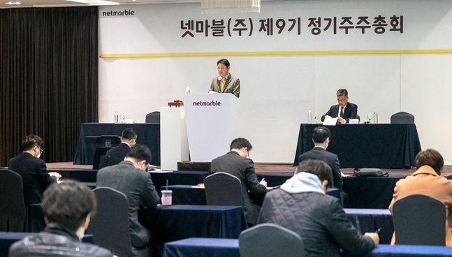 권영식 넷마블 대표가 27일 서울 구로 지밸리컨벤션에서 열린 제9기 정기 주주총회에서 발언하고 있다.ⓒ넷마블