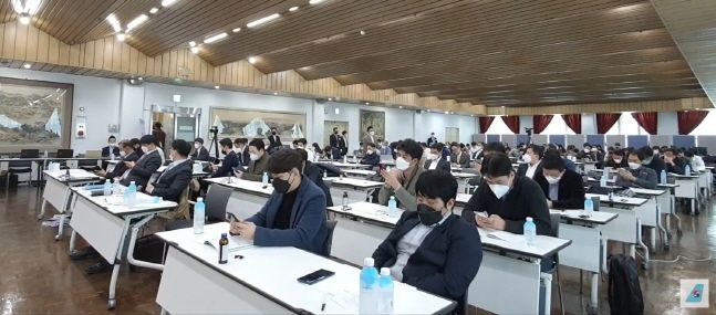 27일 서울 중구 한진빌딩에서 개최된