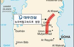 대우건설, 카타르서 9억2000만 달러 도로공사 수주