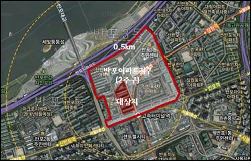 반포우성아파트 재건축 속도...최고 35층·총 610세대