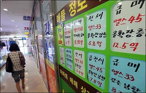 서울 전세 재계약시 평균 4400여만원 필요