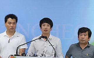 """일반인 유족 """"단원고 유가족 측이 독단적으로 결정"""""""