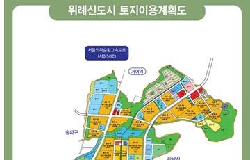 LH, 위례지구 주거전용 단독주택용지 78필지 공급