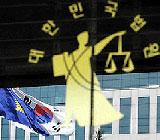 """김동진 사법연수원 동기 정승윤 """"헌법 파괴 행위"""""""