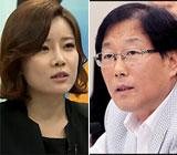 """윤후덕 고발한 배승희 """"당에서 제대로 했으면..."""""""