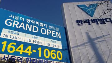 [분양탐방]서울역 도보 10분 '서울역 한라비발디 센트럴'