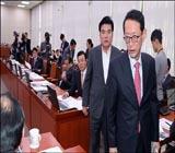 국회의장이 하니 상임위원장도 편파 진행?