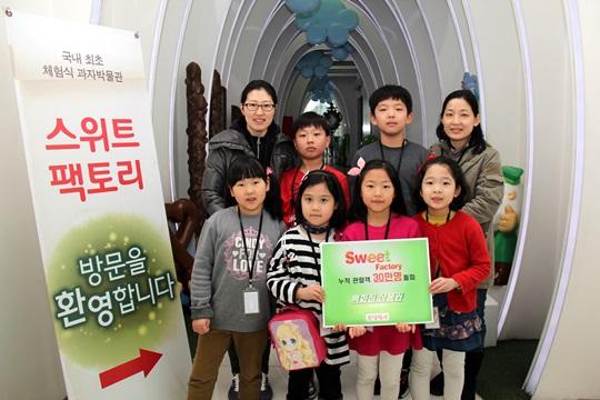 롯데제과, '스위트팩토리' 누적관람 인원 30만명 돌파