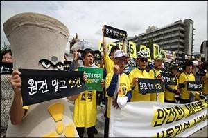 반원전 환경단체 보이콧 유보…신고리 시민참여단 OT 진행