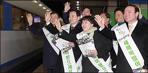 귀향인사 하는 조배숙 대표와 민주평화당