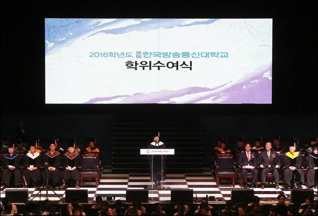 한국방송통신대 교수협의회, 교육부 총장직권 임명에 반발