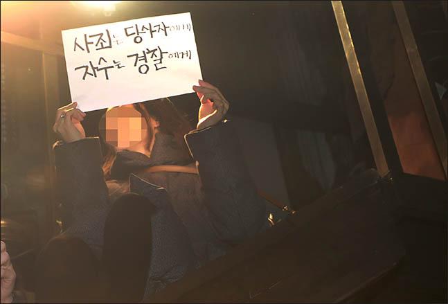 """[#스쿨미투①] """"이제 시작이다"""" 개강 맞은 대학가 미투 확산 조짐"""