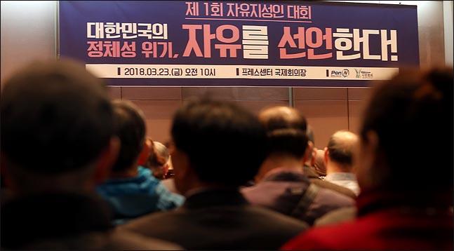 [자유지성인 대회⑤] 정책 없고 복지만 있는 文정부 '교육'