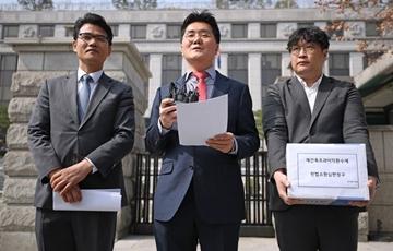 신반포21차·대치쌍용1차 등 강남 재건축 3곳, 초과이익환수 헌법소원 가세