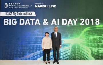네이버, 홍콩과학기술대학교와 AI 연구소 설립