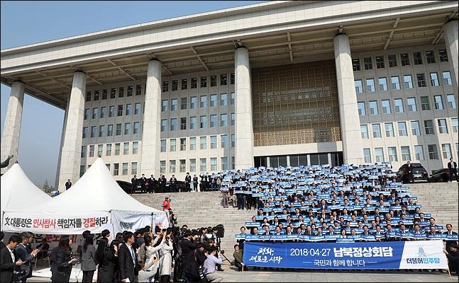한국당, 대여공세 고삐…필승결의대회 개최하고 드루킹 정조준