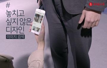 롯데홈쇼핑, 신규 기능 탑재한 모바일 통합 앱 신규 오픈