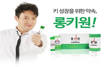 한국 청소년 심각한 물 섭취 부족, 키 성장 발육에 걸림돌…해법은?