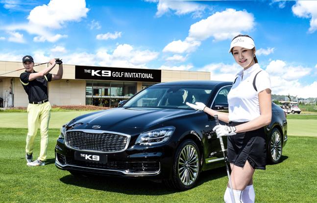 [AD]기아차 'THE K9 골프 인비테이셔널' 참가자 모집