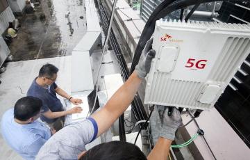 SKT, 5G 무선 중계기 공급사 선정 위한 입찰공고 게시