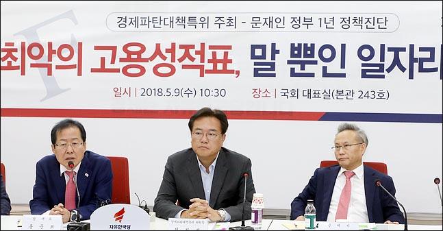 """[데일리안 여론조사] 자영업자 10명 중 6명 """"살림살이 나빠졌다"""""""