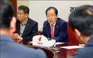 """한국당 6.13지방선거 판세분석…""""광역단체장 6개 플러스 알파"""""""