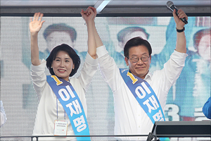 [지방선거] 이재명 '부인 김혜경과 네거티브 정면돌파'