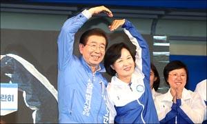 [지방선거]박원순-추미애, 함께 그리는 승리의 하트