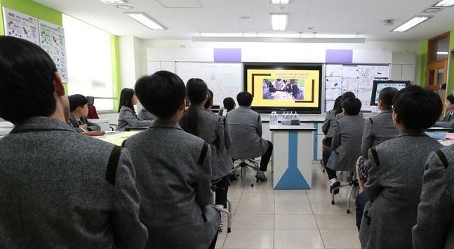 예비교사들, 글로벌·다문화 교육역량 겨룬다