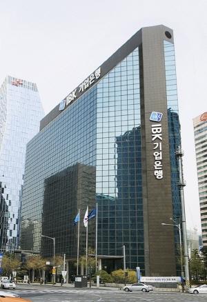 기업은행, 상반기 순익 9372억…전년比 17.2%↑